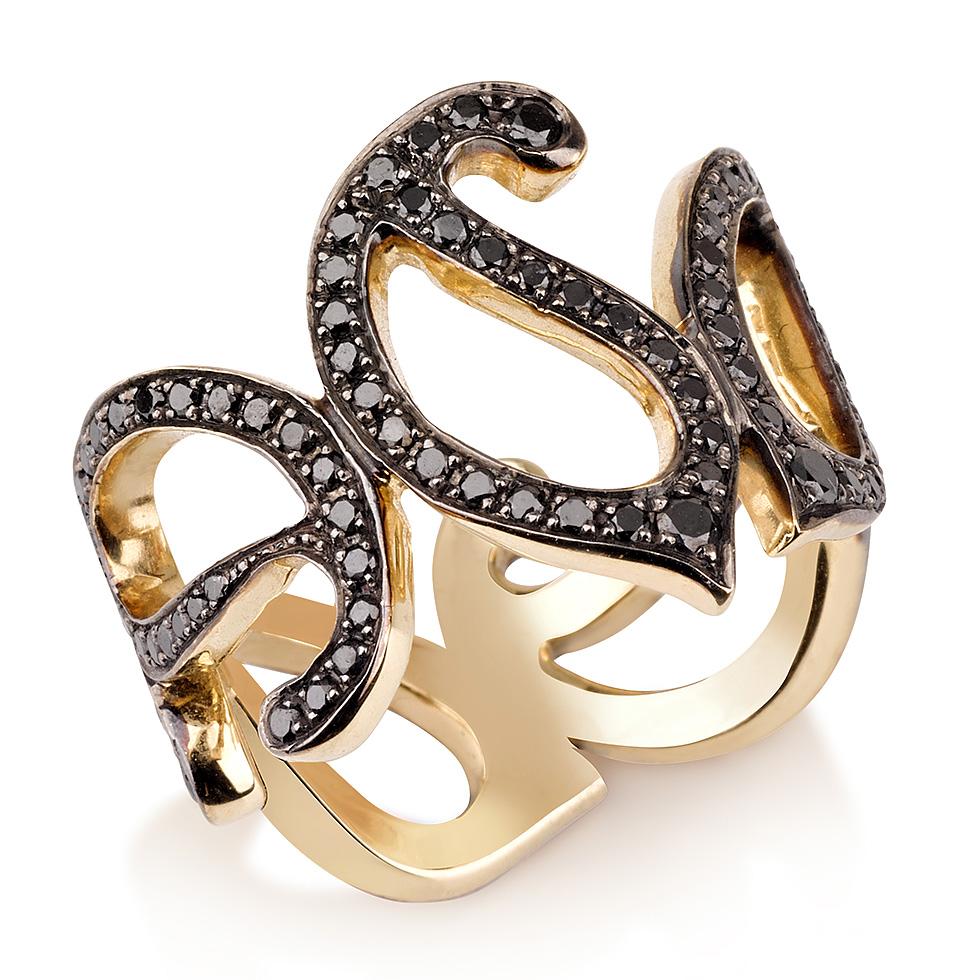 טבעת יהלום ALIZA
